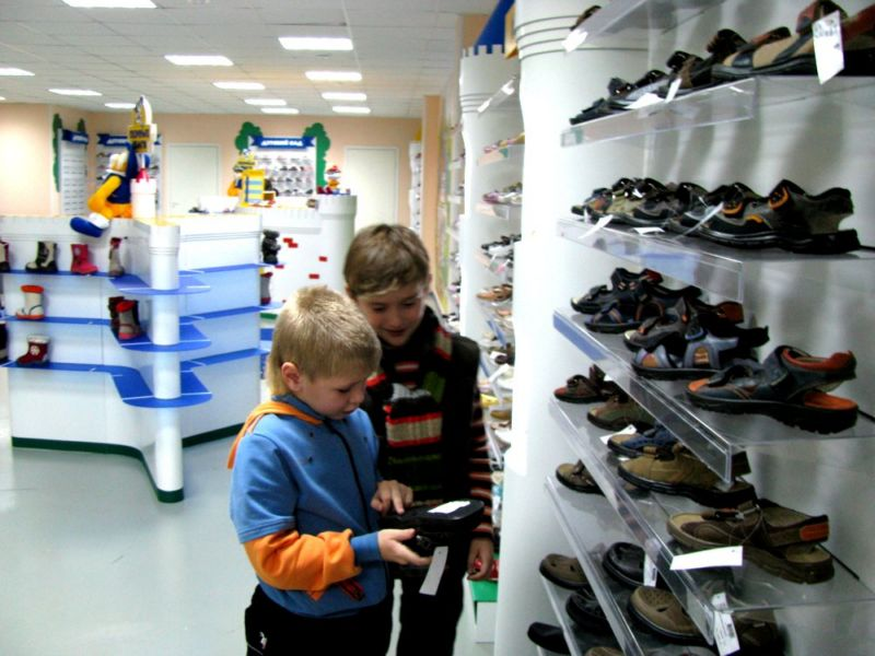 Магазин Детской Обуви В Новосибирске Котофей